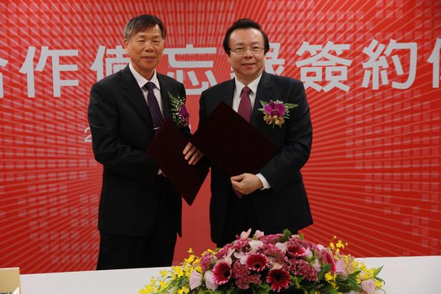 台灣金聯與中國華融簽署深化合作備忘錄