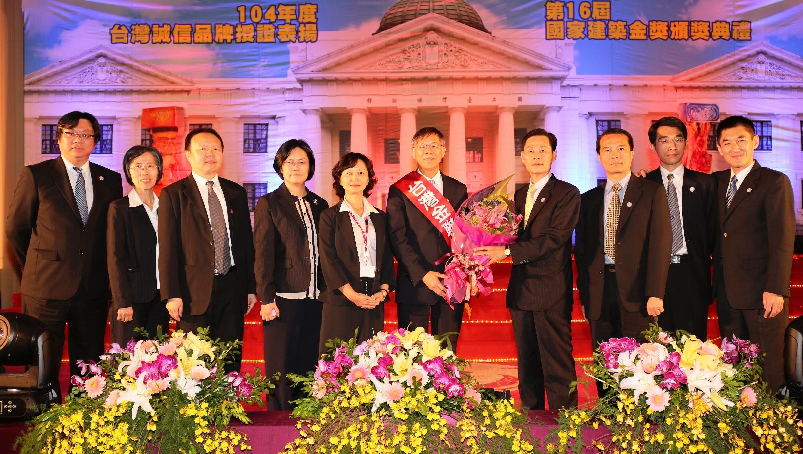台灣金聯獲「台灣誠信品牌」認證  吳副總統親自授證